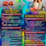 Programa Mª Auxiliadora, 2014