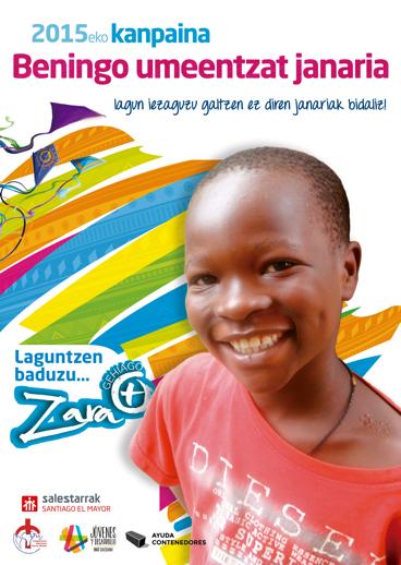 cartel Alimentos para Benín ZABAL